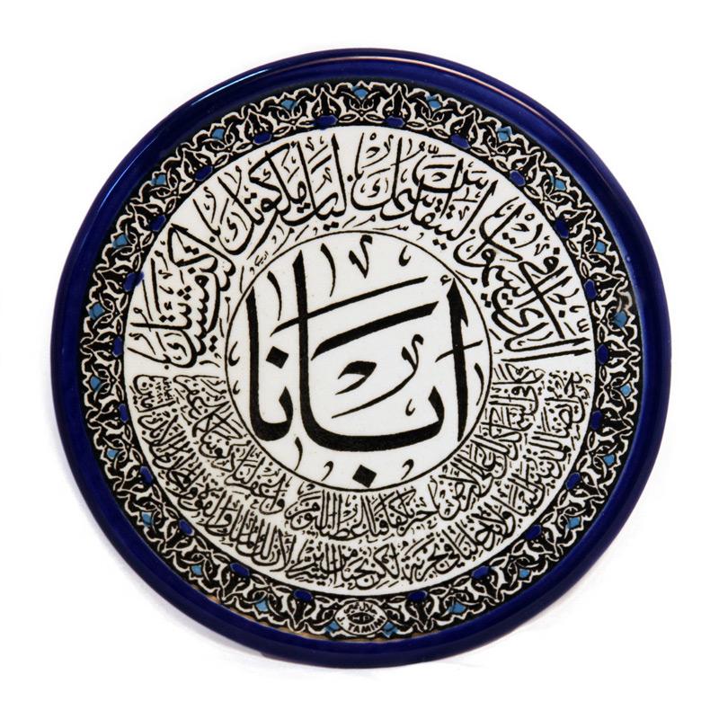 Tamimi Ceramics