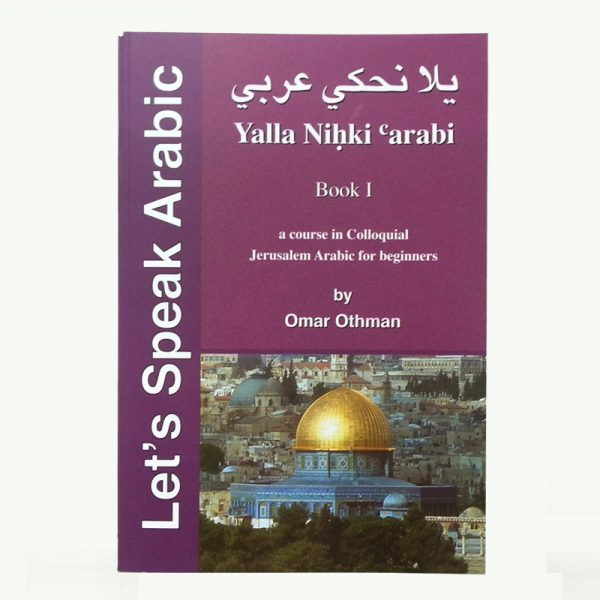 Let's-Speak-Arabic