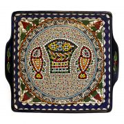 Tabgha Tray with Handles