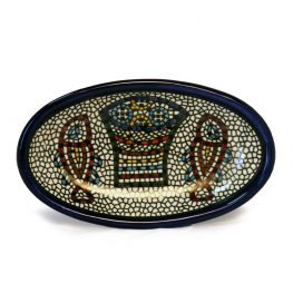 Small Tabgha Oval Dish