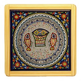 Tabgha Hot Pad