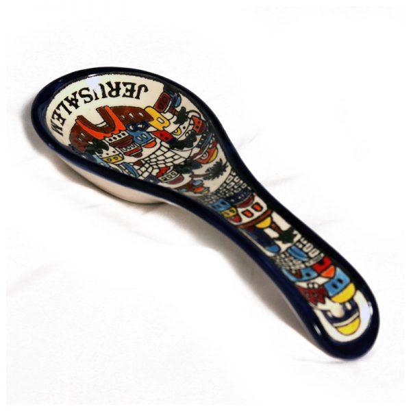 Jerusalem Spoon Rest