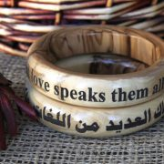 there are many languages but love speaks them all